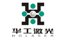 华工科技园激光博物馆