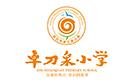 卓刀泉新利luck18网址-三国文化展厅